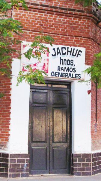 San José de las Salinas. Córdoba
