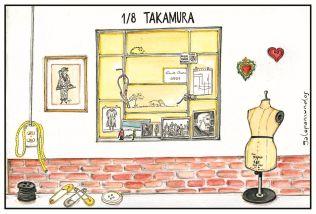 1/8 Takamura / México